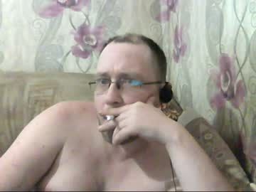 #russian #guy looking for a girl for marriage #asian or #latin looks хочу жениться #uncut